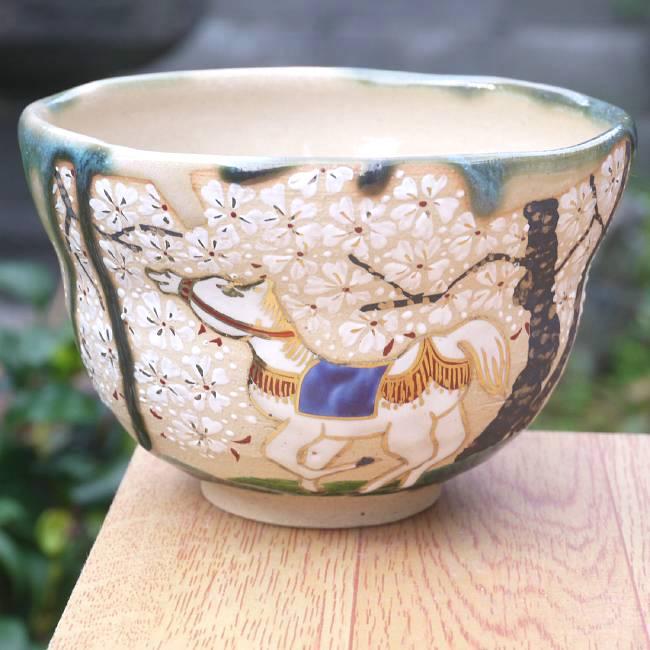京焼  清水焼 干支午に桜 抹茶茶碗 与し三