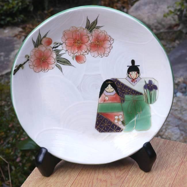 京焼  清水焼 お雛さま飾り皿 陶あん(皿立付)