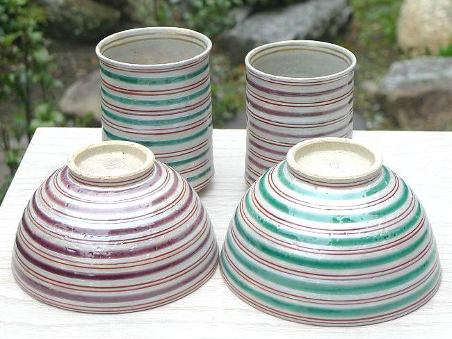 京焼  清水焼 ストライプ夫婦湯呑と夫婦茶碗セット