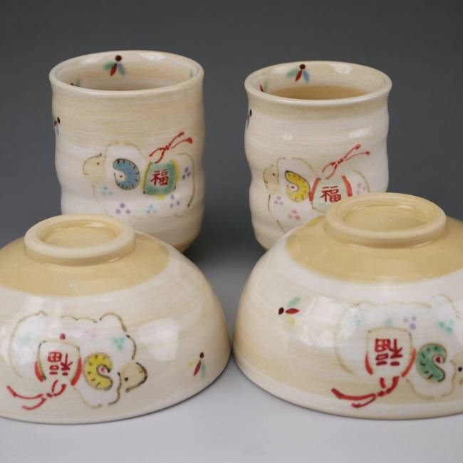 京焼  清水焼 干支未夫婦湯呑と夫婦茶碗セット 陶仙