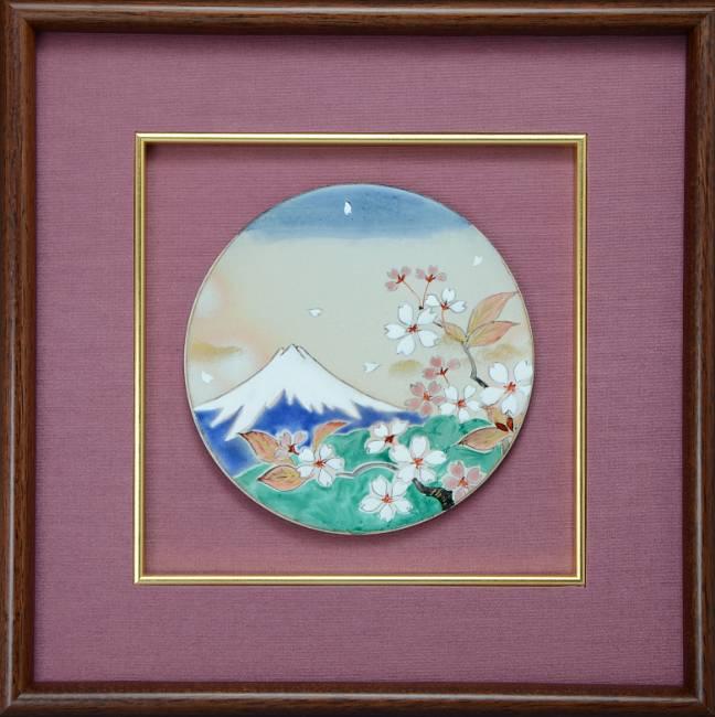 京焼清水焼 陶額 富士に桜 俊山