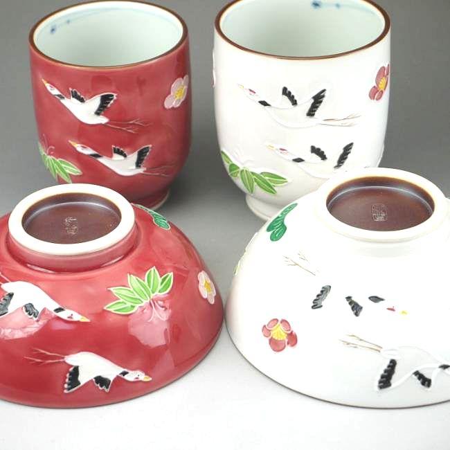 京焼  清水焼 飛翔夫婦湯呑と夫婦茶碗セット 昇峰