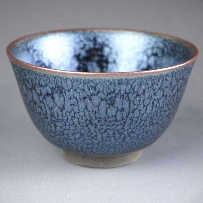 Kiyomizu ware tenmoku cursor out Bowl Hashimoto Daisuke B pattern