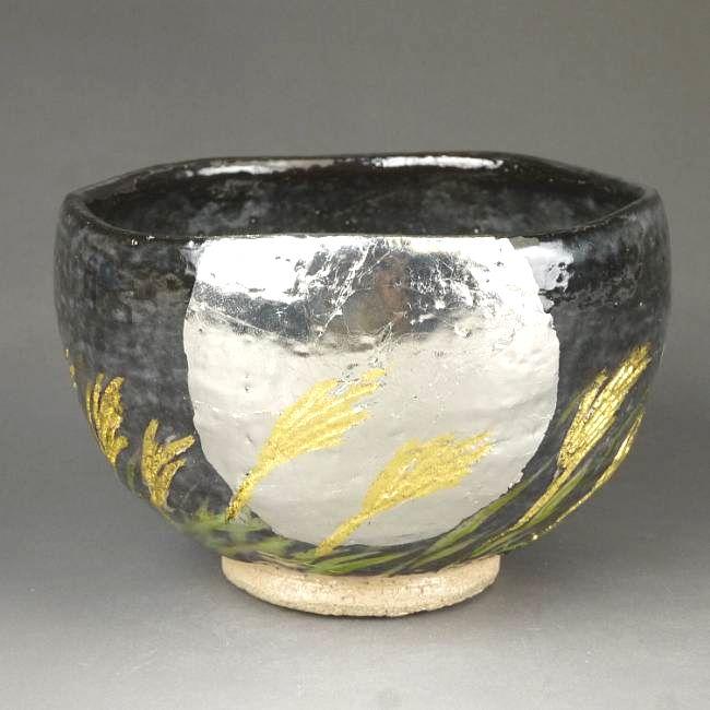 京焼  清水焼 名月 茶碗 和楽