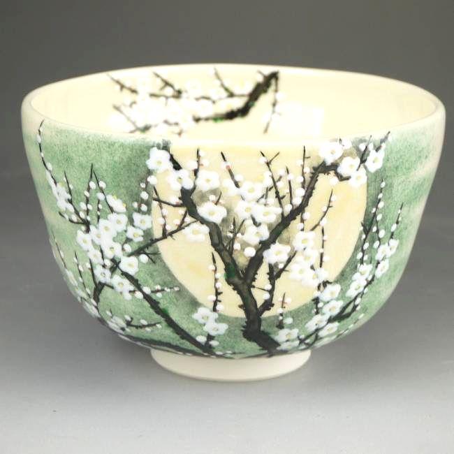 京焼  清水焼 若冲写 梅月図抹茶茶碗  善昇 2月