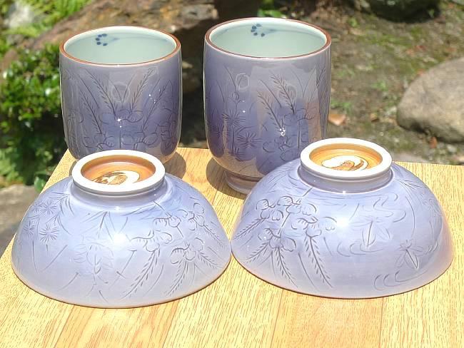 京焼  清水焼 むらさき野夫婦湯呑と夫婦茶碗セット 昇峰
