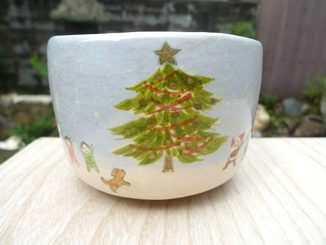 京焼  清水焼 楽茶碗 クリスマス 桂山
