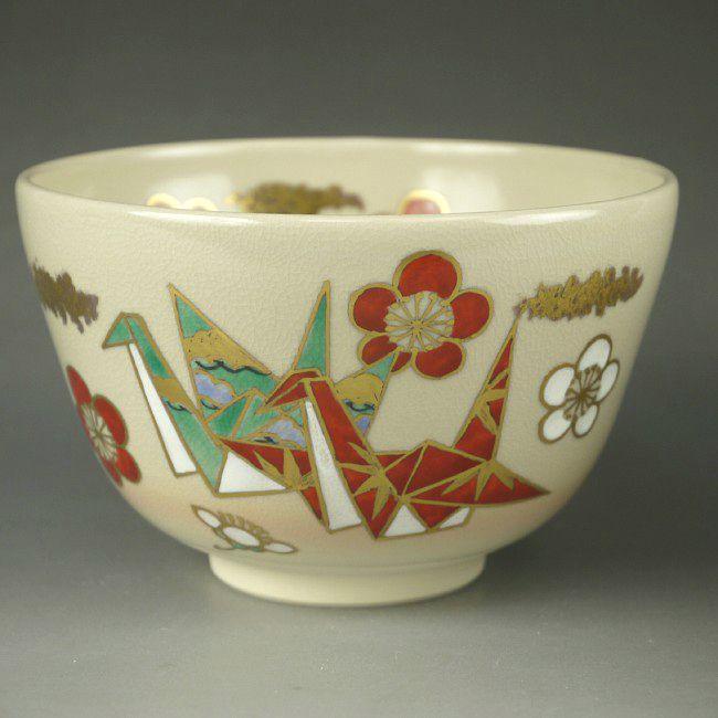 京焼  清水焼 金彩折り鶴抹茶茶碗 香菊