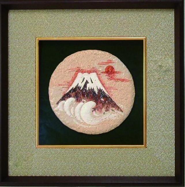 京焼  清水焼 陶額 祝い富士 紅雪
