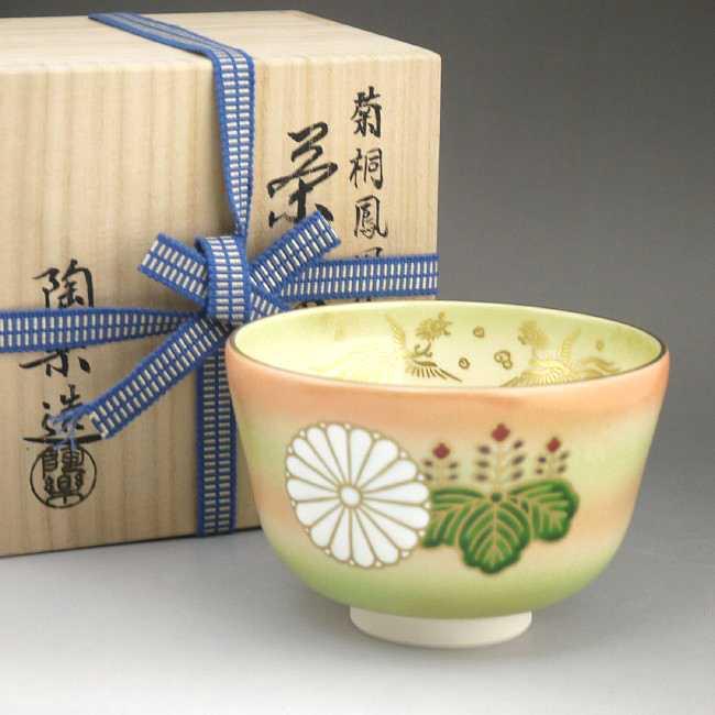 京焼  清水焼 天皇陛下即位記念 菊桐鳳凰絵(内)抹茶碗 陶楽