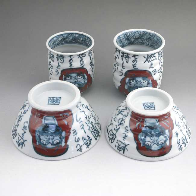 京焼 清水焼 赤達磨夫婦湯呑と夫婦茶碗セット