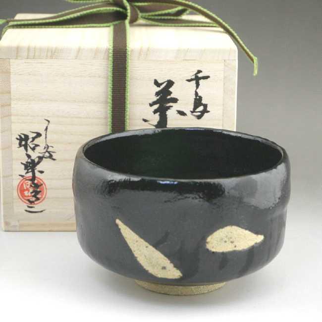京焼 清水焼 のんこう七種 千鳥 抹茶茶碗 昭楽