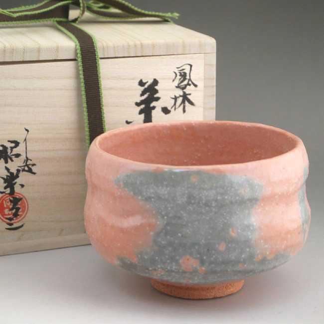 京焼 清水焼 のんこう七種 鳳林 抹茶茶碗 昭楽