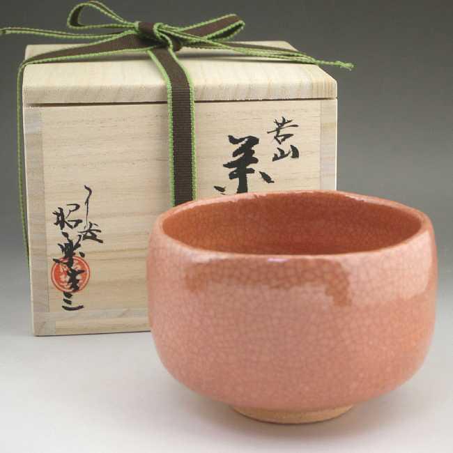 京焼 清水焼 のんこう七種 若山 抹茶茶碗 昭楽