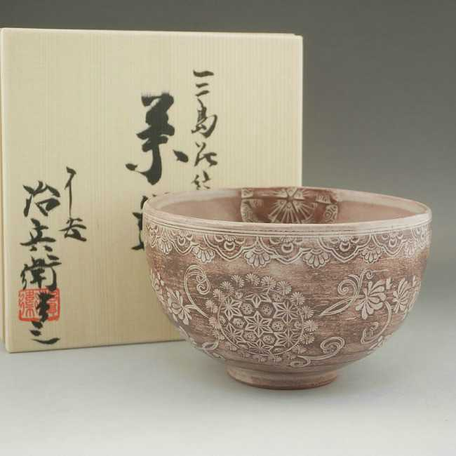 京焼 清水焼 三島花紋 抹茶茶碗 治兵衛