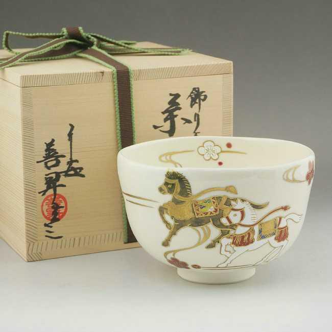 京焼  清水焼 干支午 飾り馬抹茶茶碗 善昇