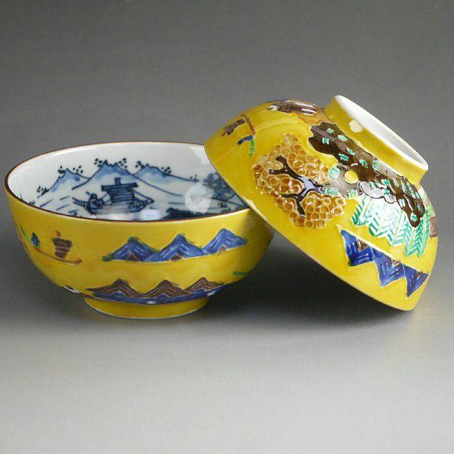 京焼  清水焼 黄交趾山水夫婦茶碗 秀峰