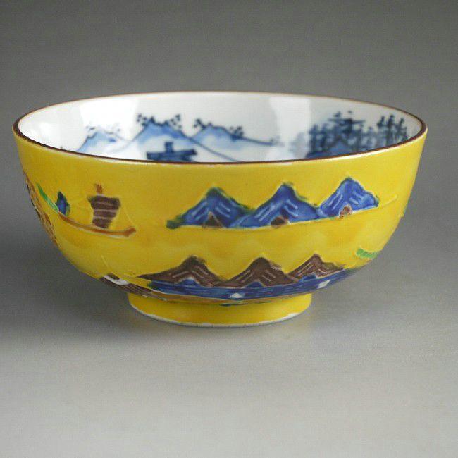 京焼  清水焼 黄交趾山水ご飯茶碗 大 秀峰