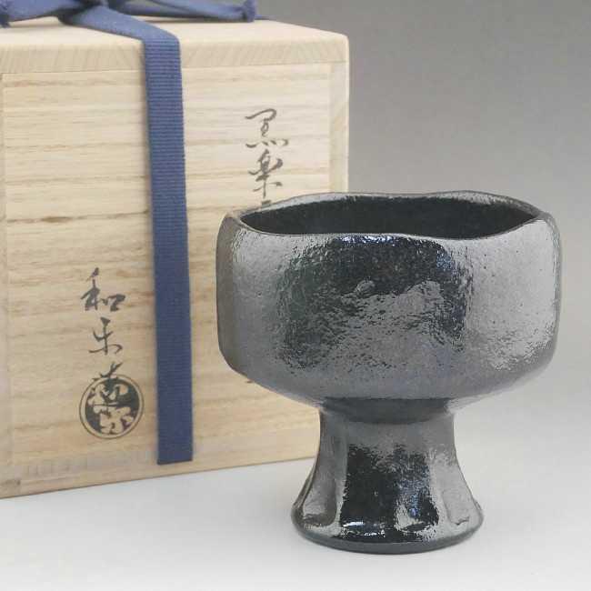 京焼  清水焼 黒楽馬上杯茶碗 和楽