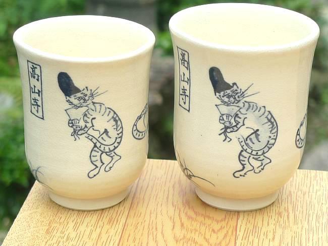 清水烧 kozanji 寺猫几杯瓷神仙