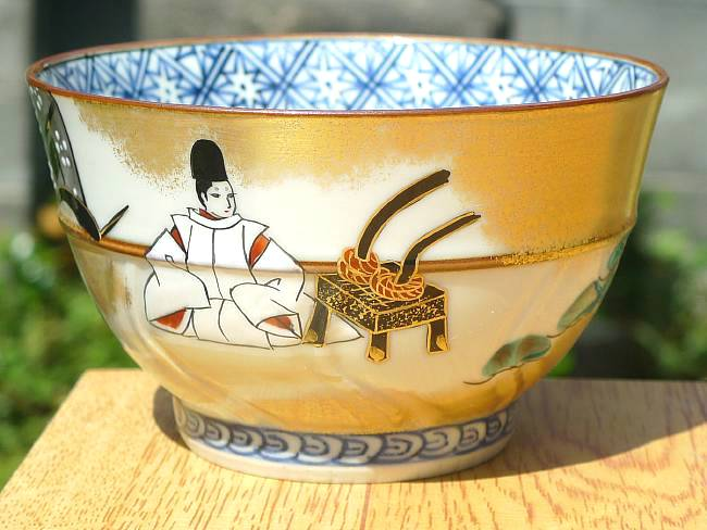 京焼  清水焼 源氏物語お茶呑茶碗 葵 単品