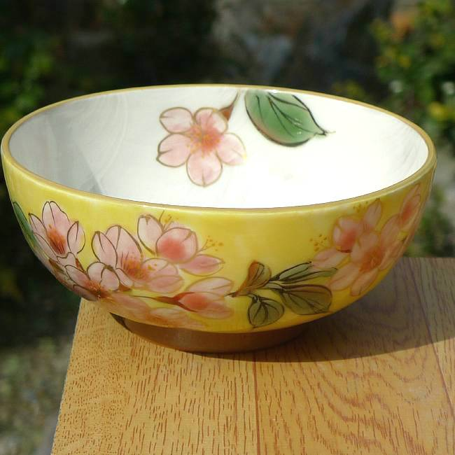 京焼  清水焼 黄塗桜ご飯茶碗 陶あん 小