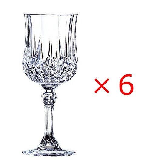 (6個販売) CRISTAL DARQUES(クリスタルダルク)ロンシャン ワイン250エレガント 上品 煌びやか グラス ワイングラス パーティー おもてなし 誕生日 御祝 結婚祝い ギフト プレゼント