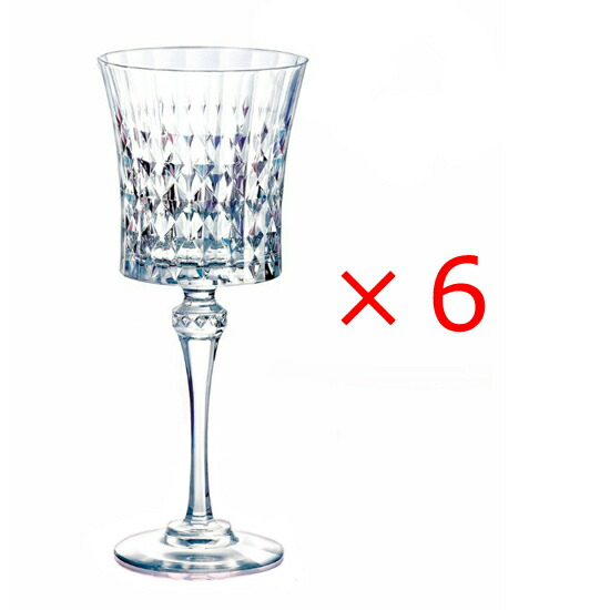 (6個販売) CRISTAL DARQUES(クリスタルダルク)レディダイヤモンド ワイン 190エレガント 上品 煌びやか グラス ワイングラス パーティー おもてなし 誕生日 御祝 結婚祝い ギフト プレゼント