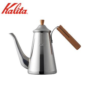 カリタ (kalita) ドリップポットスリム 700SSW ステンウッドハンドル 日本製 国産品 高品質 コーヒーポット ティーポット おしゃれ スタイリッシュ 珈琲 カフェ レストラン ギフト プレゼント