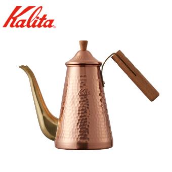 カリタ (kalita) ドリップポットスリム 700CU 銅 ウッドハンドル 日本製 国産品 高品質 コーヒーポット ティーポット おしゃれ スタイリッシュ 珈琲 カフェ レストラン ギフト プレゼント SSK22 SSK29