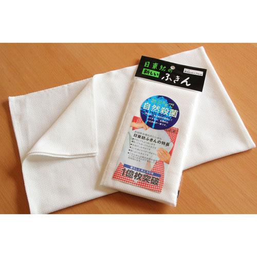 简单、 干净的白色 フチタイプ nittobo 新抹布 (白色边缘)