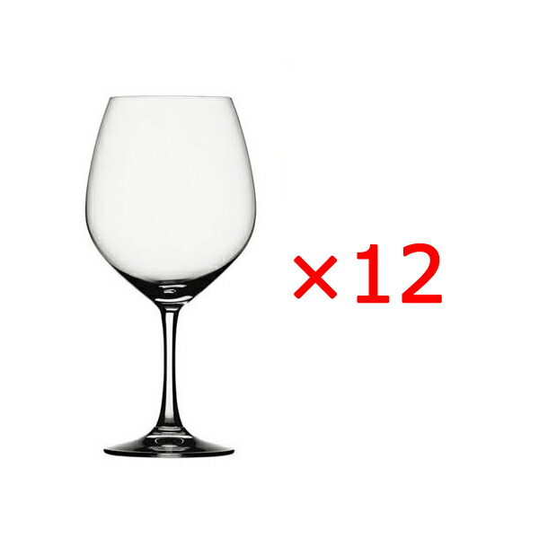 シュピゲラウ (Spiegelau) ビノグランデ (VINO GRANDE)ブルゴーニュ (12個セット販売)