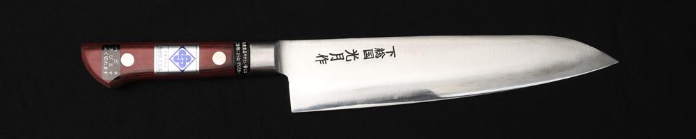 【予約限定】下総国光月作 関東牛刀 210mm