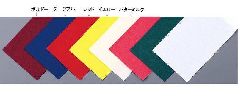 [TKG16-2277] デュニセルテーブルカバー S(100枚入) ボルドー