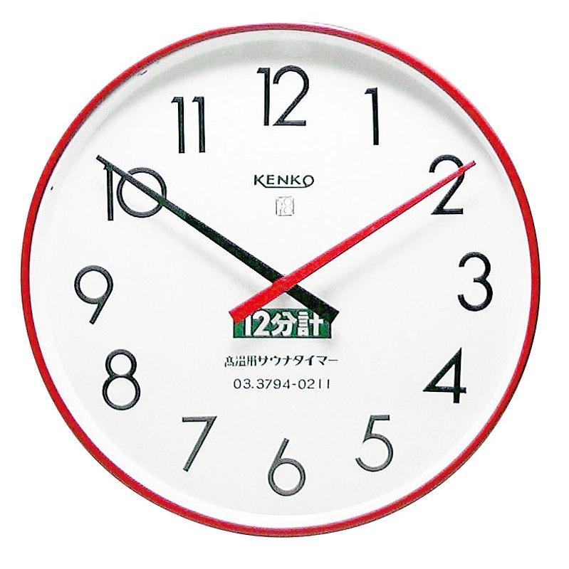 サウナタイマー 12分計 KENKO 60Hz 7-2378-0302 時計(キッチン・バス用) (TKG17-2378)