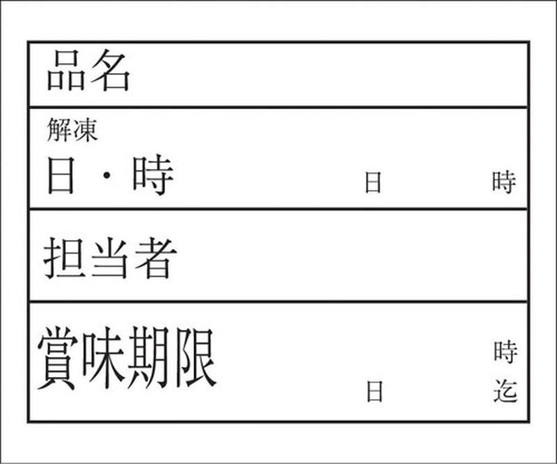 [TKG16-0221] キッチンペッタ(100枚綴・100冊入)  スタンダードNo.001