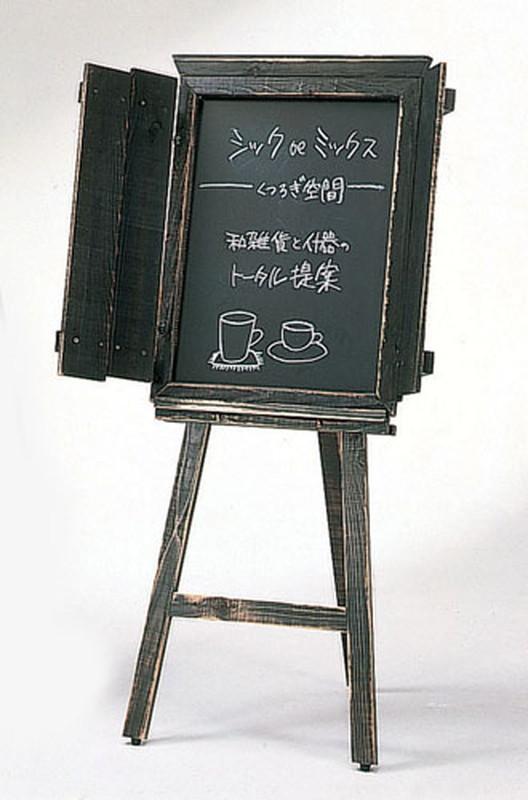 [TKG16-2304] アージュイーゼル 大