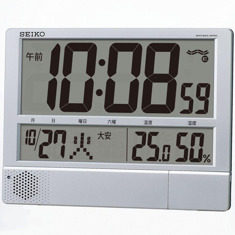 [TKG16-2373] セイコー 電波プログラム付掛置兼用時計 SQ434S