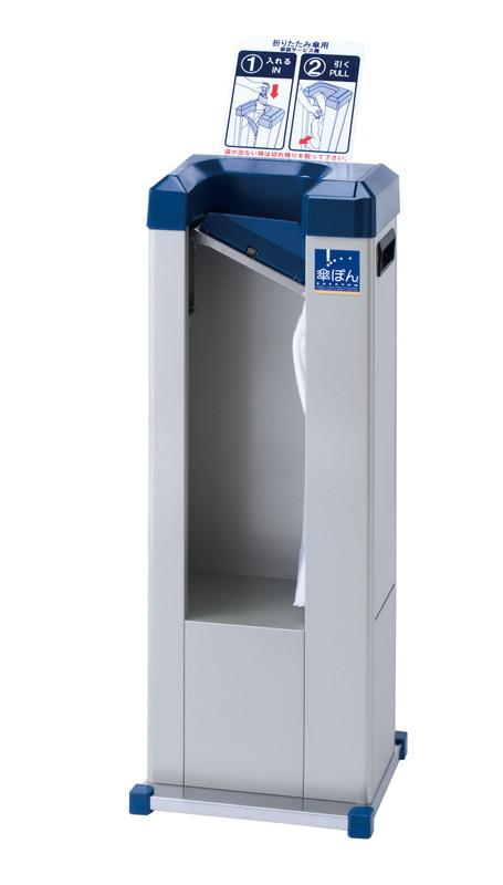 [TKG16-2359] 傘ぽん(折りたたみ傘専用タイプ) KP-12TS