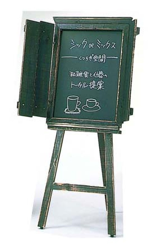 [TKG16-2304] アージュ扉付サインボード (チョークタイプ)