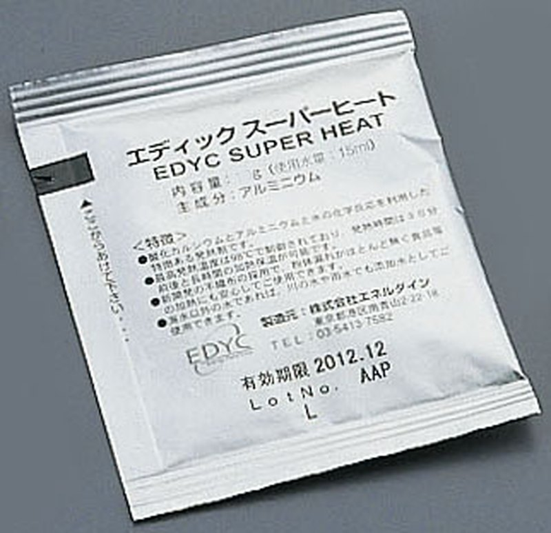 エディック スーパーヒート(個包装) 50g(200個入) 7-1532-0303 発熱剤 (TKG17-1532)