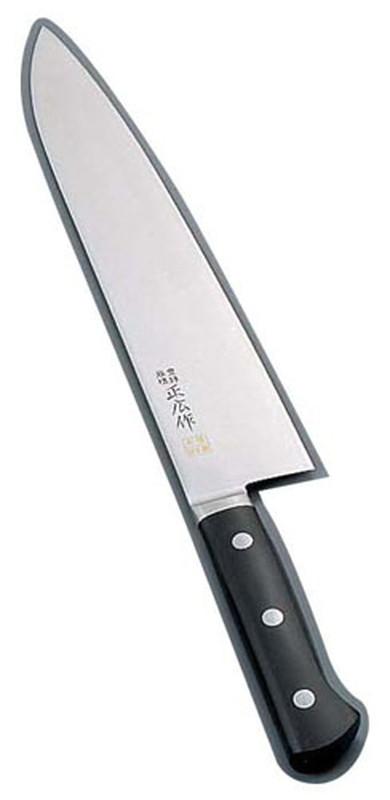 正広作 MV鋼本焼 牛刀(両刃) 14811 21cm 7-0299-1502 洋庖丁(牛切) (TKG17-0299)