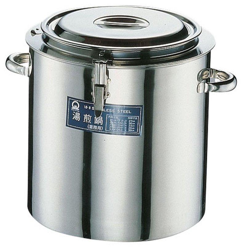 [TKG16-0730] SA18-8湯煎鍋 27cm