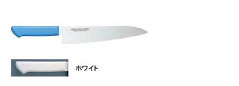 MASTER COOK マスターコック抗菌カラー庖丁 牛刀 MCGK-330ホワイト 7-0320-0206 洋庖丁(牛切) (TKG17-0320)