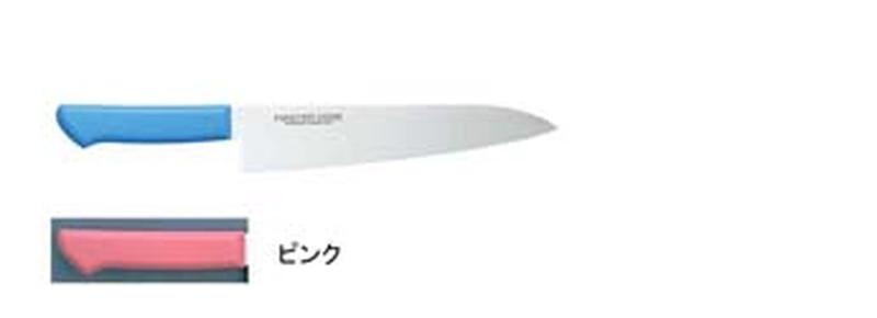 MASTER COOK マスターコック抗菌カラー庖丁 牛刀 MCGK-330ピンク 7-0320-0230 洋庖丁(牛切) (TKG17-0320)