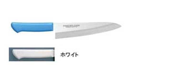 MASTER COOK マスターコック抗菌カラー庖丁 洋出刃 MCDK-210ホワイト 7-0320-0402 洋庖丁(三徳) (TKG17-0320)