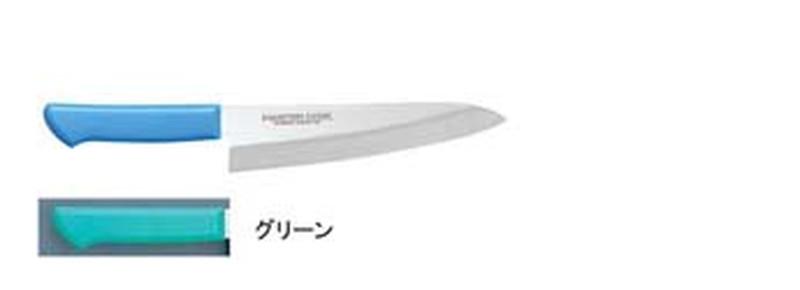 MASTER COOK マスターコック抗菌カラー庖丁 洋出刃 MCDK-240グリーン 7-0320-0411 洋庖丁(三徳) (TKG17-0320)