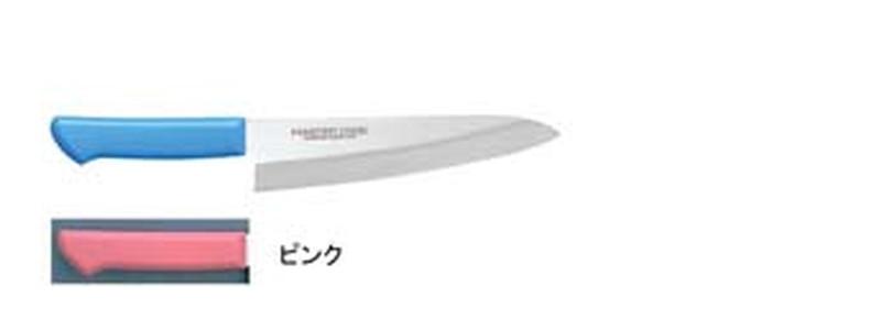 MASTER COOK マスターコック抗菌カラー庖丁 洋出刃 MCDK-240ピンク 7-0320-0419 洋庖丁(三徳) (TKG17-0320)