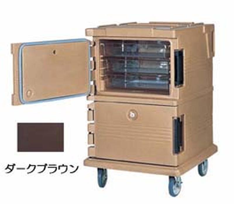 [TKG16-1093] カムカート フードパン(フルサイズ)用 UPC1200ダークブラウン