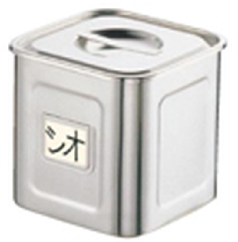 [TKG16-0200] 18-8名札付き深型角キッチンポット (手付)27cm